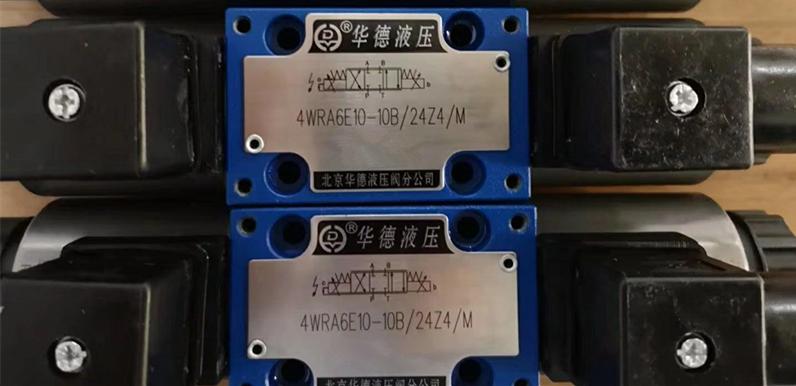 北京<strong><strong><strong>华德4WRA型电磁比例换向阀</strong></strong></strong>1.jpg