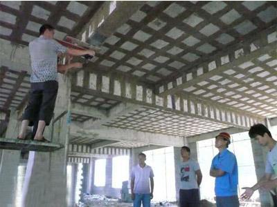 碳縴維加固公司-建築樓板裂縫加固結構加固