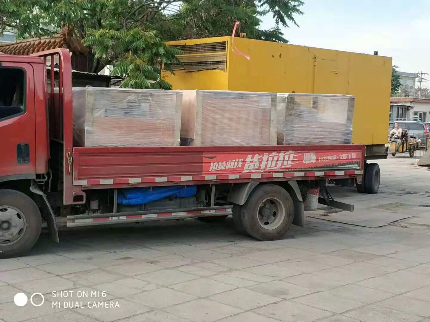 三台高温高压蒸汽清洗机发往辽宁