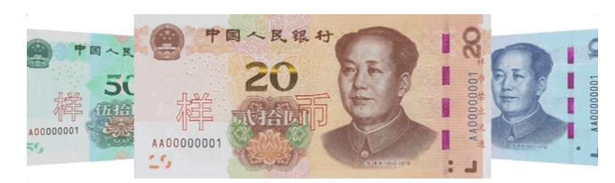 """新版人民币自带""""美颜滤镜"""",生态文明建设按下""""快进键"""""""