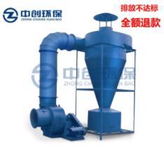 礦山機械除塵設備