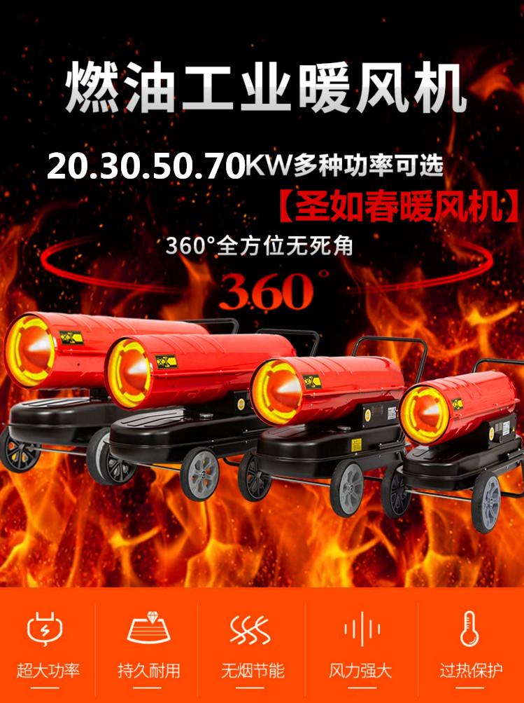 2019浙江(义乌)包装印刷工业展览会光明覆膜机使