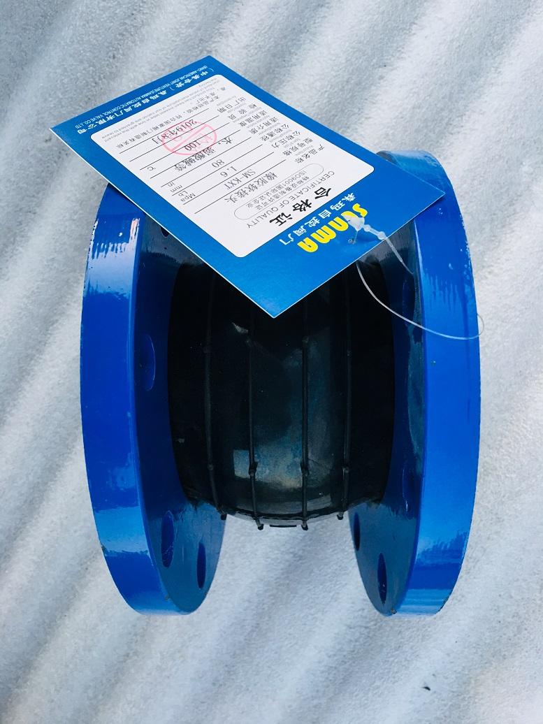 可曲绕橡胶软接头KDTF-16