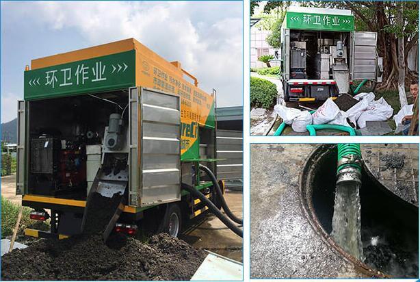 化糞池直抽車,汙水淨化車,移動汙泥脫水車