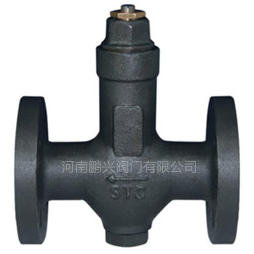 STB热静力波纹管式疏水阀