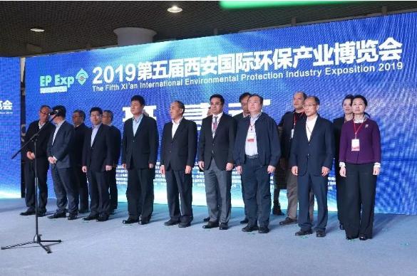 聚光科技 亮相第五届西安国际环保产业博览会