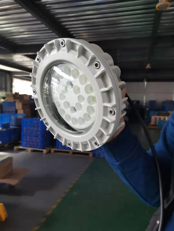 GF9013LED灯具