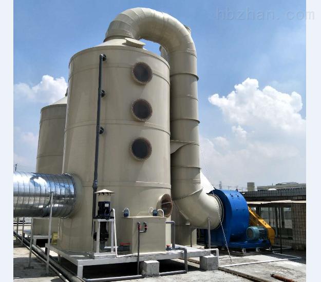 电镀厂废气处理设备