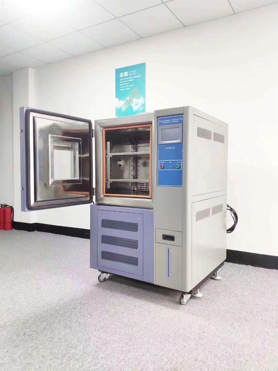 微电脑恒温恒湿实验箱