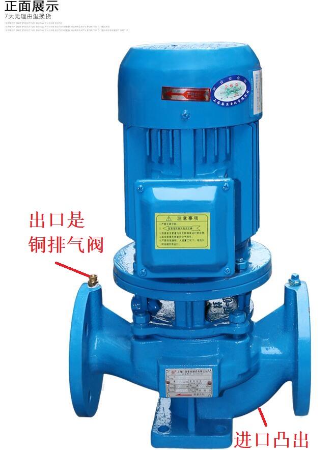 ISG离心泵