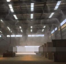 高压喷雾降温系统