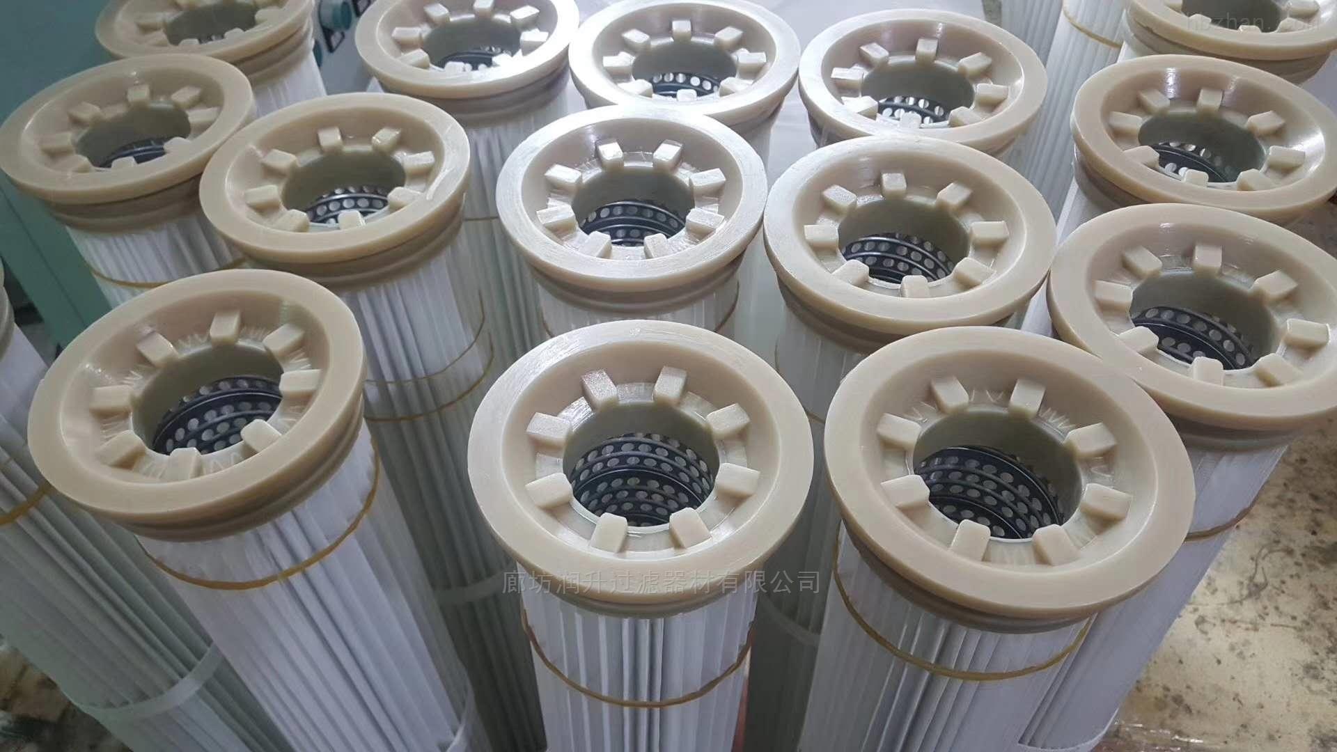 梅州化工厂水滤芯厂家价格
