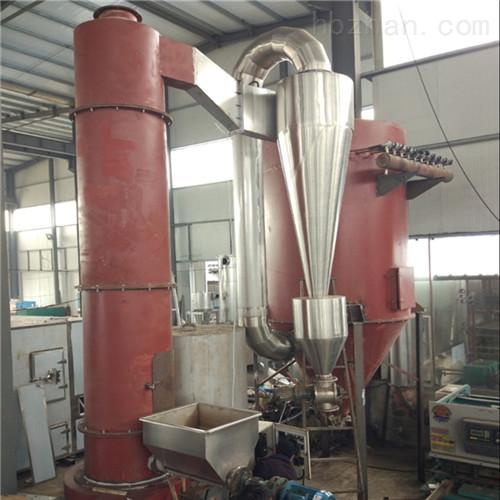 XSG6型闪蒸干燥机 质优价廉