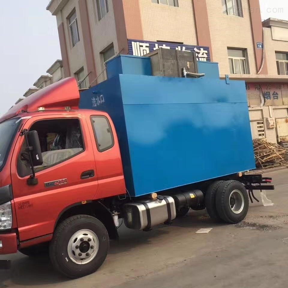 绵阳口腔诊所污水处理设备供货商