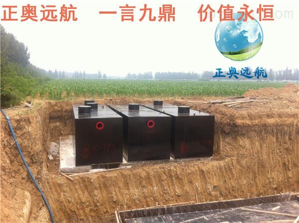 赤峰污水处理设备+设计方案《诚信商家》