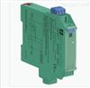 KFD2-SOT2-Ex1.LB.IOK系列:倍加福P+F隔离式安全栅,防爆性能