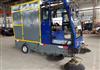MO2000S景区电动驾驶式扫地车 道路清扫车