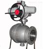 Q947MF电动卸灰球阀