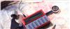 型号:HG4QCJ-2000供应数字式求积仪库号:M7080