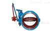 DMF-0.5电磁式煤气安全切断阀DMF-0.1