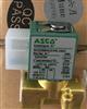 SC8262H202E热销中,美国ASCO常用阀