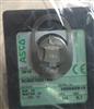 SC8327B001M8,纽曼蒂克NUMATICS电磁阀阀体