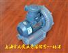 EX DII CT4变频防爆旋涡气泵