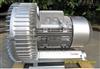 自动化设备高压风机