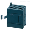 SIEMENS通信处理器6GK7243-1EX01-0XE0优势