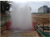 BY-100温州市建筑工地渣土车冲洗机工程车辆洗轮机洗车设备厂家