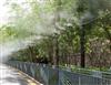 人造雾设备/气水混合加湿/加湿降尘机