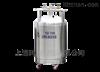 自增压式液氮容器YDZ-30/YDZ-50/YDZ-100