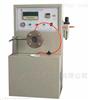 GB 2626-2006自吸過濾式防顆粒物呼吸器