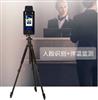 向日葵视频下载app视频 FRT智能人臉識別紅外熱像儀