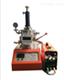 超高温小型电弧熔炼炉 纽扣炉